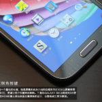 Samsung Galaxy S4 slike