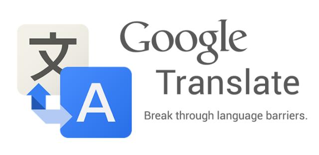 Google Translate Nadogradnja Za Offline Prevođenje Balkan