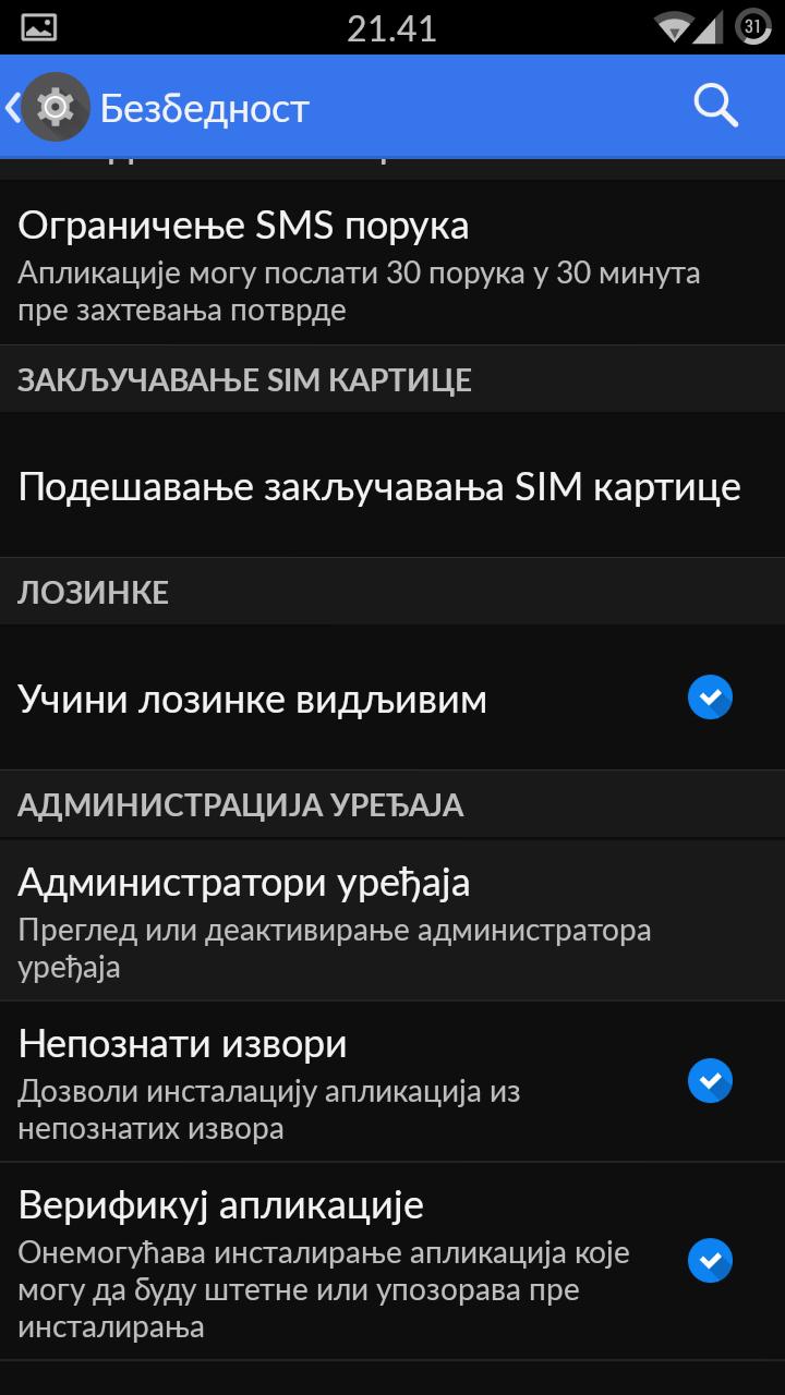 Screenshot_2014-07-20-21-41-19
