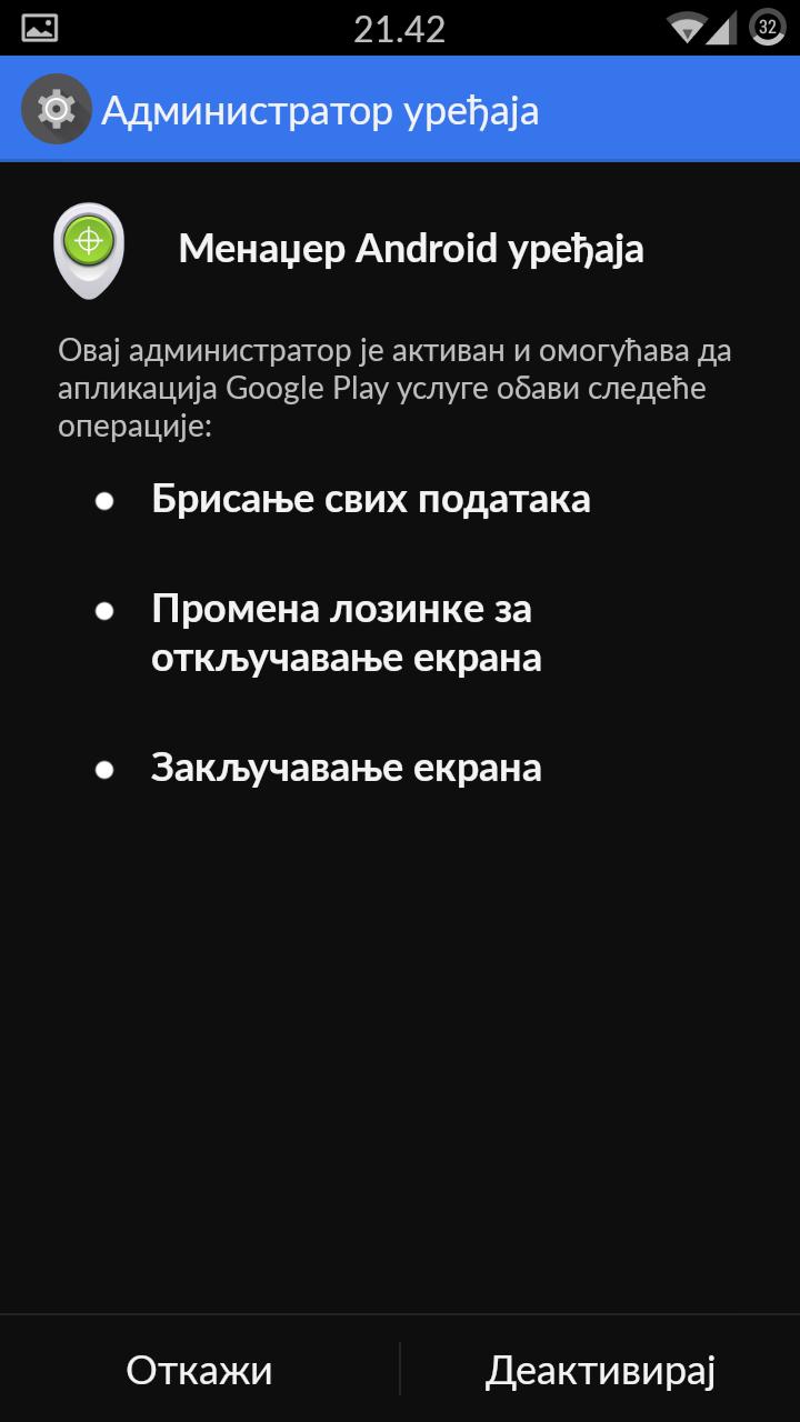 Screenshot_2014-07-20-21-42-24