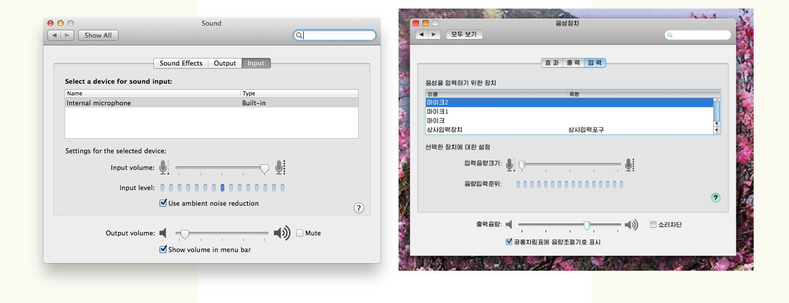 Red Star vs OS X