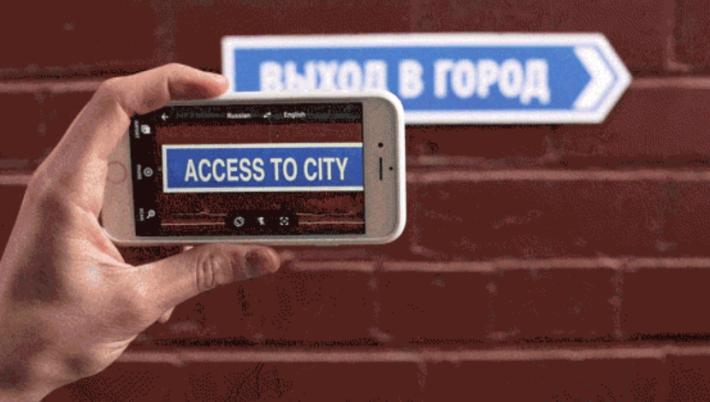 Nova Google Translate Aplikacija Je Nevjerovatna Pogledajte