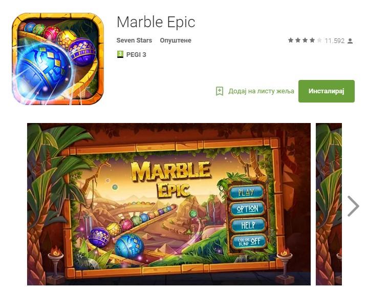 4 Najbolje Igre U Stilu Zume Sa Pc Za Va Android 183 Balkan