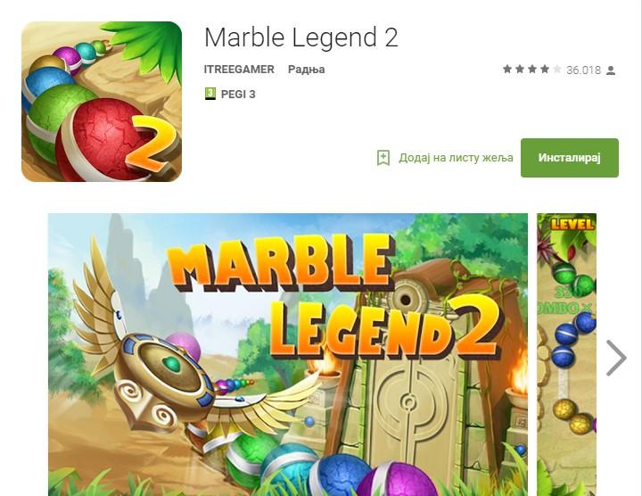 4 Najbolje Igre U Stilu Zume Sa Pc Za Va Android Balkan